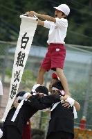 高知県学校用品株式会社 PickUp画像