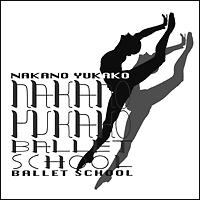 バレエ教室:中野由佳子バレエスクール PickUp画像