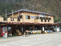 笹川流れの地魚処 天ぴ屋のメイン画像