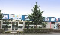 株式会社東海コピーサービスのメイン画像