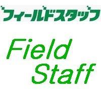 フィールドスタッフ株式会社のメイン画像
