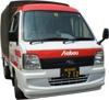 埼玉引越し10500円から赤帽越運送のメイン画像