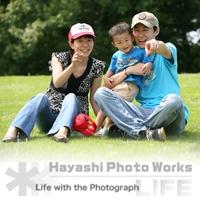 Hayashi Photo Worksのメイン画像