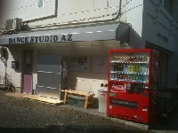 DANCE STUDIO AZ PickUp画像