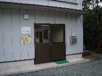 有限会社 川本建築 画像