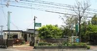 長崎緑樹センターのメイン画像