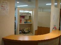 子宝治療院のメイン画像