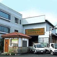 志水木材株式会社 PickUp画像