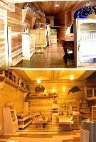 木工芸人工房 木好家のメイン画像