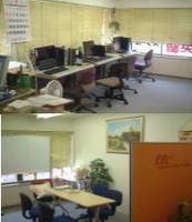 EPCパソコン/英語・英会話スクールのメイン画像