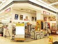 はんこ屋さん21イオン手稲山口店 PickUp画像