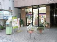 カネコ住販 川崎駅前店 PickUp画像