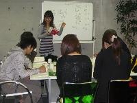 お洒落に学べる安心中国語講座!のメイン画像