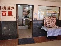 お弁当の百里 登美ヶ丘店 PickUp画像