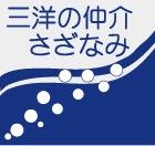 (有)三洋不動産 画像