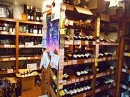Wine-Food ひぐちのメイン画像