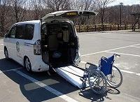 介護タクシー樹(たつき)のメイン画像