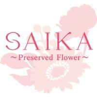 SAIKA Flowerのメイン画像