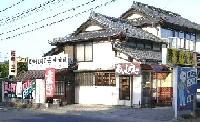 安い集舎(あいしゅうしゃ)のメイン画像