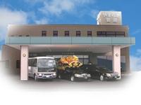 やすらぎ会館 コープ総合葬祭センター PickUp画像