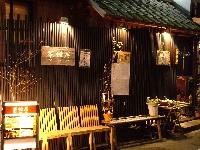 茶話屋 -sawaya- PickUp画像