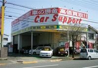 小松車輌工業株式会社のメイン画像