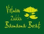 ベトナム雑貨バナナボート PickUp画像