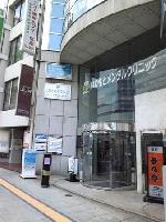 南青山デンタルクリニック広島医院のメイン画像
