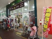 エコライフ灘六甲店のメイン画像