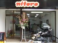 nitoro 画像