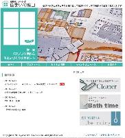 有限会社 山中材木店のメイン画像