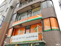 株式会社西京ホーム あきる野支店のメイン画像