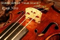 奈良龍二バイオリン教室 PickUp画像