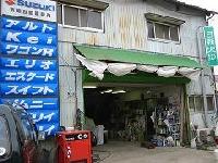 東郷自動車販売 画像