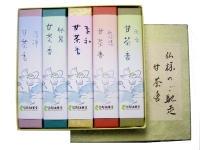 淡路梅薫堂 本社のメイン画像