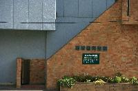 相浦歯科医院のメイン画像