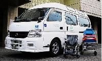 民間救急 介護タクシーやまもと PickUp画像
