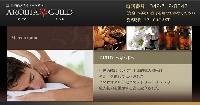 高級メンズエステ アロマギルド立川店 PickUp画像