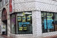 メディカル整体院福島店のメイン画像
