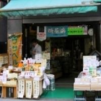 株式会社 笹屋製薬本舗 PickUp画像