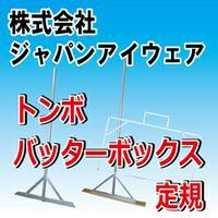 株式会社ジャパンアイウェア PickUp画像