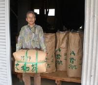 大和茶の専門店 大和高原茶園のメイン画像