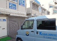 株式会社Kクリーンサービス 画像
