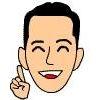 和田清人測量登記事務所 PickUp画像