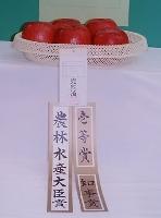 野田りんご園 画像