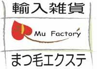 Mu Factory ムーファクトリーのメイン画像