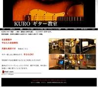 KURO ギター教室 PickUp画像