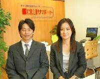 保険無料相談 保険サポート徳島 PickUp画像