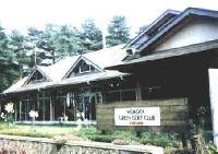 鉾田グリーンゴルフクラブ PickUp画像