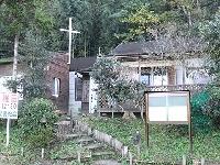 イエス・キリスト エゼル聖書教会のメイン画像